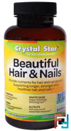Beautiful Hair & Nails, Crystal Star, 60 Veggie Caps