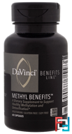 Methyl Benefits, DaVinci Benefits, 60 Capsules