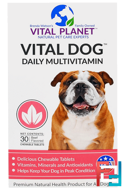 Vital Dog Daily Multivitamin, Beef Flavored, Vital Planet, 30 Chewable Tablets