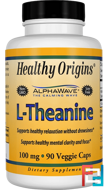 L-Theanine, Healthy Origins, 100 mg, 90 Veggie Caps