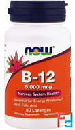 B-12, Now Foods, 5000 mcg, 60 Lozenges