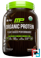 Organic Protein, Plant-Based Performance, Chocolate, MusclePharm Natural, 2.7 lbs (1.22 kg)