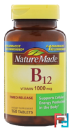 B-12 Vitamin, 1000 mcg, Nature Made, 160 Tablets