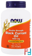 Black Currant Oil, Double Strength, 1000 mg, Now Foods, 100 Softgels