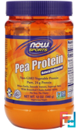 Pea Protein, Sports, Natural Unflavored, Now Foods, 12 oz, 340 g