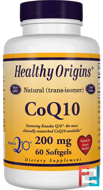 CoQ10, Kaneka Q10, Healthy Origins, 200 mg, 60 Softgels