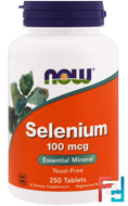 Selenium, Yeast Free, 100 mcg, Now Foods, 250 Tablets