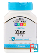 Zinc, 21st Century, 50 mg, 110 Tablets