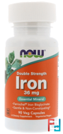 Iron, Double Strength, Now Foods, 36 mg, 90 Veg Capsules