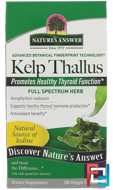 Kelp Thallus, 75 mg, Nature's Answer, 100 Vegetarian Capsules