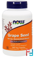 Grape Seed, Standardized Extract, Now Foods, 100 mg, 200 Veg Capsules