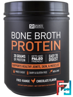 Bone Broth Protein, Chocolate, Sports Research, 18.9 oz, 536 g