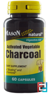 Activated Vegetable Charcoal, Mason Naturals, 60 Capsules