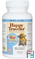 Happy Traveler, All Natural Calming Product, For Dogs & Cats, Ark Naturals, 30 Capsules