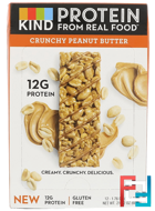Protein Bars, Crunchy Peanut Butter, KIND Bars, 12 Bars, 1.76 oz (50 g) Each