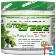 CytoGreens, High-ORAC Premium Green Superfood, Acai Berry Green Tea Flavor, NovaForme, 4.4 oz (125 g)