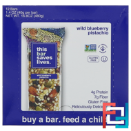 Wild Blueberry Pistachio, This Bar Saves Lives, LLC, 12 Bars, 1.4 oz (40 g) Each