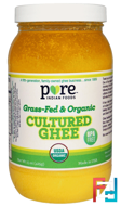 Cultured Ghee, Grass-Fed & Organic, Pure Indian Foods, 15 oz (425 g)