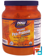 Organic Pea Protein, Sports, Now Foods, 1.5 lbs, 680 g