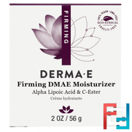 Firming DMAE Moisturizer, with Alpha Lipoic and C-Ester, Derma E, 2 oz, 56 g