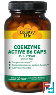 Coenzyme Active B6 Caps, P-5-P/PAK, Country Life, 30 Veggie Caps