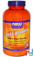 Beta-Alanine, Now Foods, 500 g