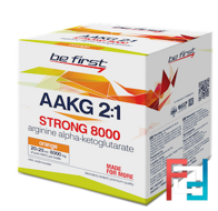 AAKG 8000 STRONG, Be First, 20 amp