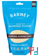 Almond Flour, Blanched Almond Flour, Barney Butter, 13 oz (368 g)