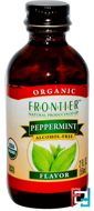 Organic Peppermint Flavor, Alcohol-Free, Frontier Natural Products, 2 fl oz, 59 ml