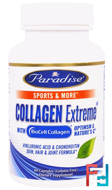 Collagen Extreme with BioCell Collagen, Paradise Herbs, 60 Capsules