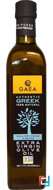 Greek, Extra Virgin Olive Oil, Gaea, 17 fl oz (500 ml)