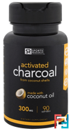 Activated Charcoal From Coconut Shells, 300 mg, Sports Research, 90 Softgels