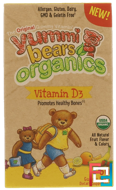 Yummi Bears Organics, Vitamin D3, Natural Fruit Flavors, Hero Nutritional Products, 60 Gummy Bears