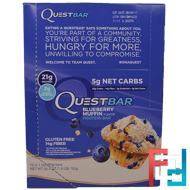 QuestBar, Protein Bar, Blueberry Muffin, Quest Nutrition, 12 Bars, 2.1 oz (60 g) Each