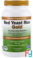 Red Yeast Rice, Gold, IP-6 International, 600 mg, 120 Vegetarian Capsules