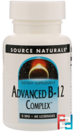 Advanced B-12 Complex, 5 mg, Source Naturals, 60 Lozenges