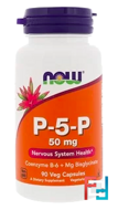 P-5-P, Now Foods, 50 mg, 90 capsules