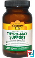 Thyro-Max Support, Country Life, 60 Tablets