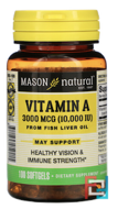 A 10,000 IU, Mason Natural, 100 Softgels