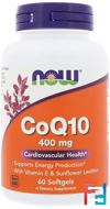 CoQ10, With Lecithin and Vitamin E, Now Foods, 400 mg, 60 Softgels