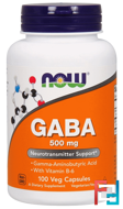 GABA, Now Foods, 500 mg, 100 capsules