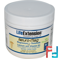 Neuro-Mag, Natural Lemon Flavor, Life Extension, 7.94 oz (225 g)
