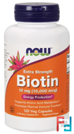 Biotin, Extra Strength, 10 mg (10,000 mcg), Now Foods, 120 Veg Capsules