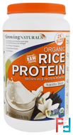 Organic Rice Protein, Brown Rice Protein Powder, Vanilla Blast, Growing Naturals, 32.8 oz (930 g)