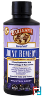 Omega Swirl, Joint Remedy, Mountain Berry, Barlean's, 11.2 oz, 318 g