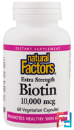 Biotin, Extra Strength, 10,000 mcg, Natural Factors, 60 Vegetarian Capsules
