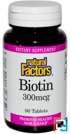 Biotin, 300 mcg, Natural Factors, 90 Tablets