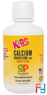 Kids, Calcium Magnesium + Zinc, Orange Flavor, GreenPeach, 16 fl oz, 473 ml