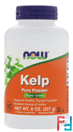 Organic Kelp, Pure Powder, Now Foods, 8 oz (227 g)