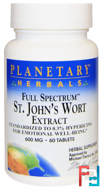 Full Spectrum St. John's Wort Extract, Planetary Herbals, 600 mg, 60 Tablets